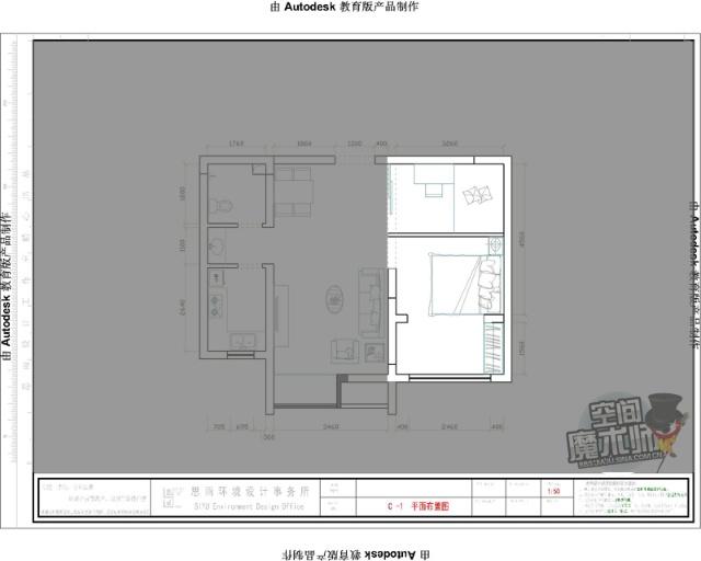 75平米一居改两居简约风格北京二手房装修设计效果图