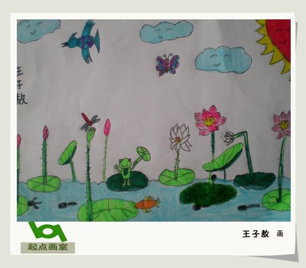 儿童画荷花画法儿童画竹子的画法儿童画蛋糕的画法