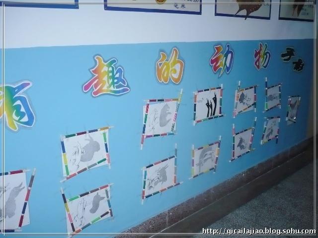 幼儿园宣传栏边框动物小熊猫