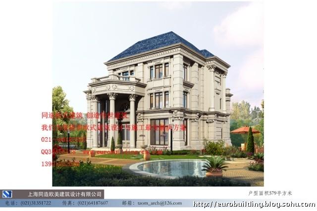 欧式建筑风格,融合现代建筑的元素