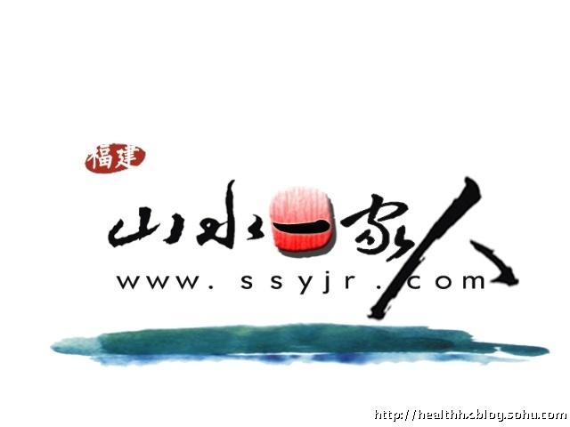 闽北山水甲天下 山水一家人是闽北第一个综合类信息